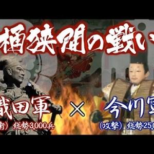 『第一次木津川口の戦い』の動画を楽しもう!
