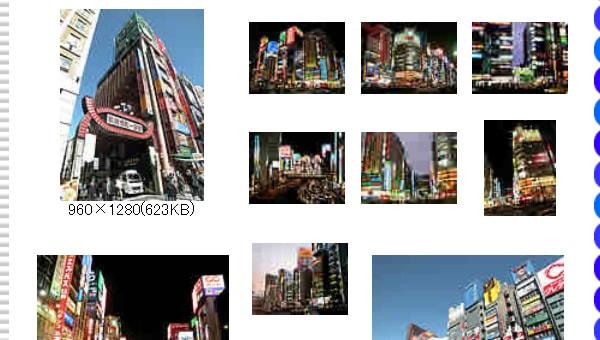 東京発フリー写真素材集