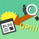 【Google攻略】ブログを検索されやすくする!アクセスUP方法