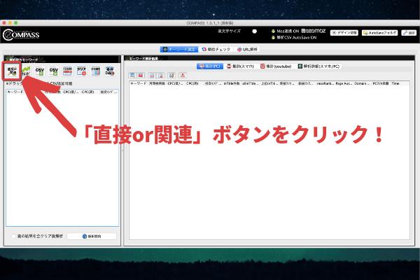 keyword-slider1