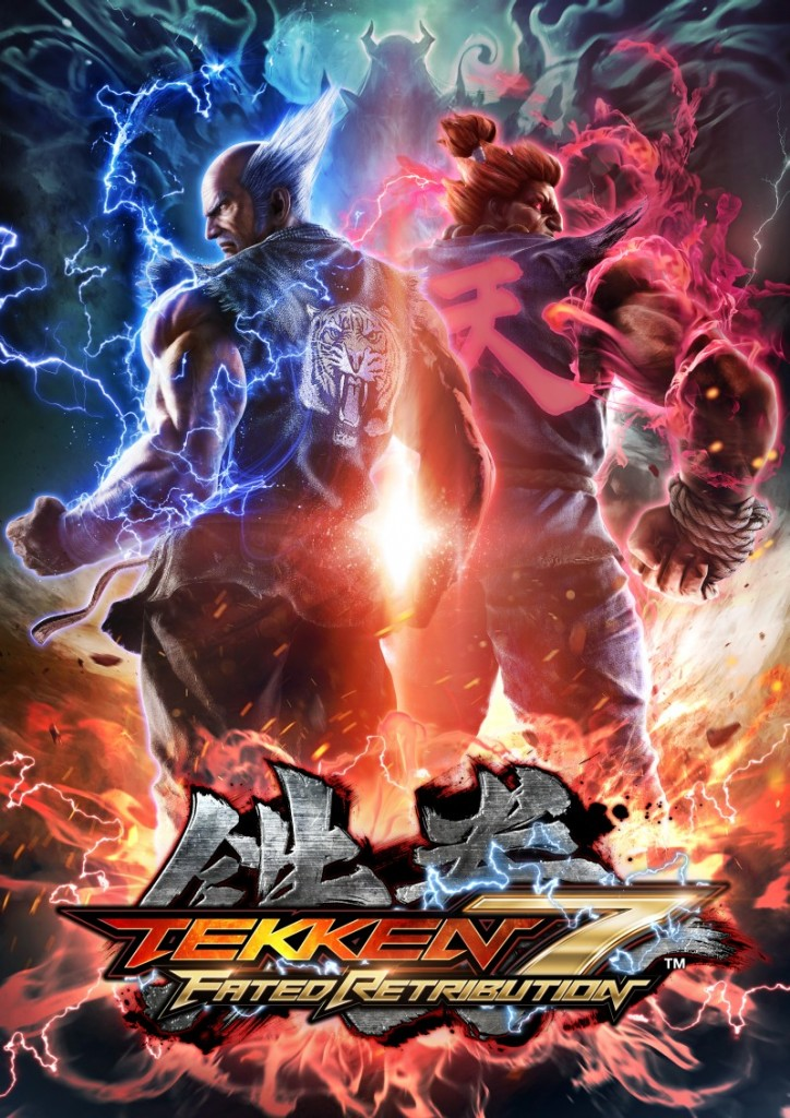 tekken-7-fated-retribution