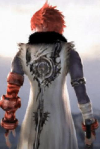 Sieg Wahrheit Chaos Legion