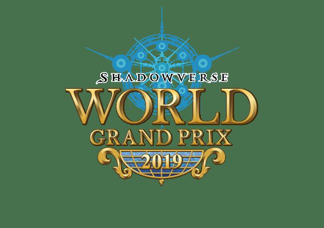 「Shadowverse」の世界No.1プレイヤーを決定するeスポーツ大会「Shadowverse World Grand Prix 2019」GRAND FINALSに協賛