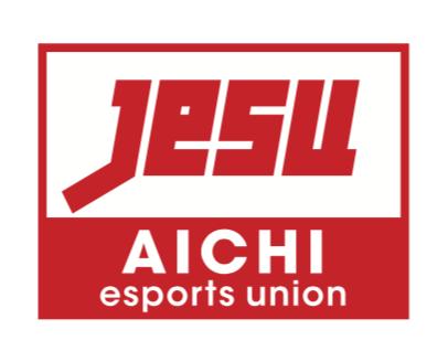 愛知eスポーツ連合、名古屋にてeスポーツ企業対抗戦 開催のお知らせ(12月4日)