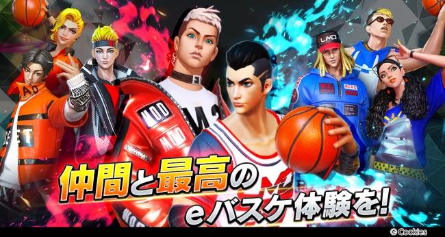 スマホ向けストリートバスケゲーム「シティダンク2」事前登録受付中!マルチプレイモード、コートのカスタマイズなどの新要素!