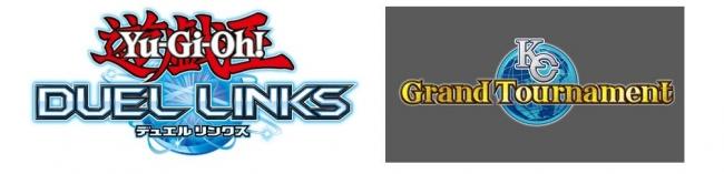 モバイル・PCゲーム『遊戯王 デュエルリンクス』、大規模オンライン大会「KCグランドトーナメント」が開催決定!