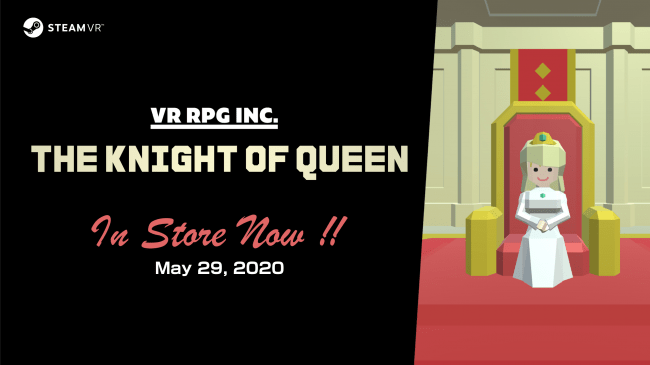 VR専用ターン制コマンドバトルRPG「ナイトオブクイーン」PCVR版が本日5月29日発売!