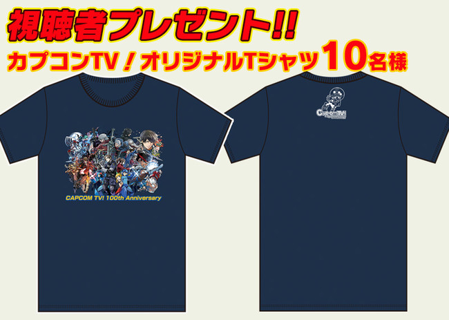 カプコンTV!オリジナルTシャツ