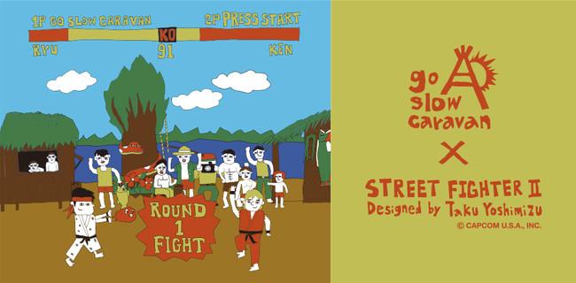 「go slow caravan × STREET FIGHTER II コラボパーカー」が9月18日より発売!