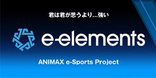 ゲーム情報バラエティ番組『e-elements GAMING HOUSE SQUAD』に三代目J SOUL BROTHERS from EXILE TRIBE のELLYさんがメインMCとして登場!