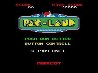 レトロゲーム総合配信サービス『プロジェクトEGG』特設サイトを 11月20日に更新&『パックランド(PCエンジン版)』緊急配信開始