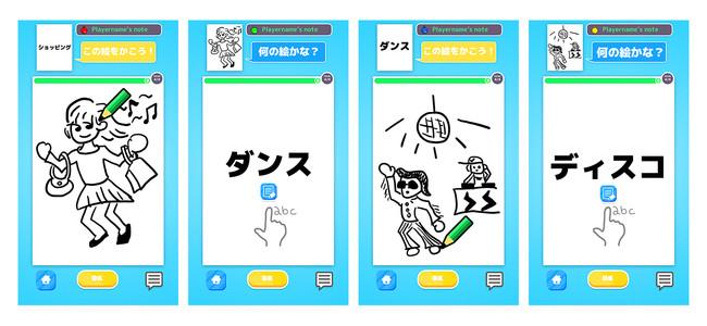 カジュアルマルチプレイゲーム『お絵かきと言葉の伝言ゲーム テレピック』 製品版リリース