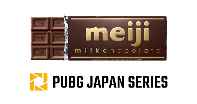 eスポーツ大会であるPWI 2020に明治ミルクチョコレートが初協賛!大会内でミルチ軍vsブラチ軍の限定企画を行います!