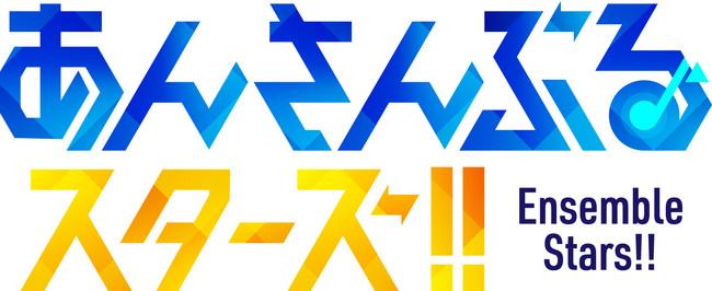 『あんさんぶるスターズ!!』 ALKALOID CDジャケット&試聴動画公開!!
