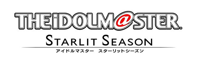 PlayStation®4/Steam®「THE IDOLM@STER STARLIT SEASON」第3弾情報 新曲「SESSION!」MV公開!
