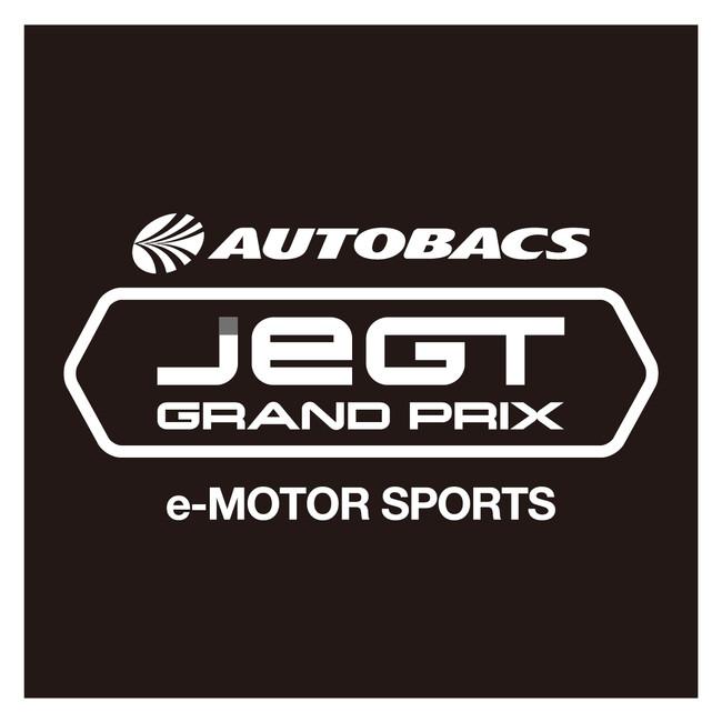 AUTOBACS JeGT GRAND PRIX 2020 Series ROUND03・ROUND04動画公開延期のお知らせ