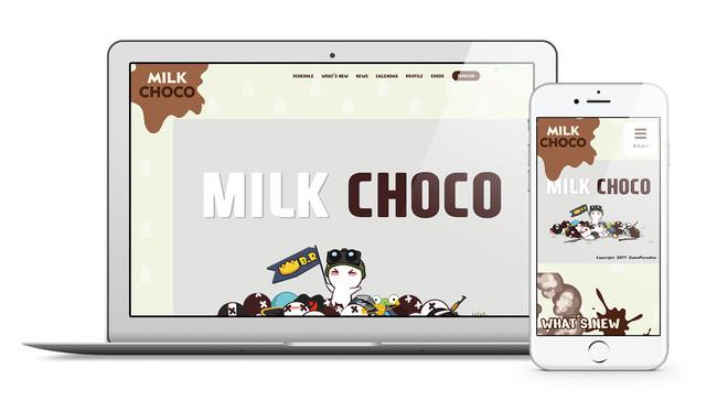 モバイルTPSゲーム・ミルクチョコオンラインの日本コミュニティサイトをオープン