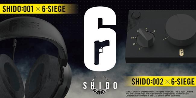 人気ゲームタイトル「レインボーシックス シージ」とSHIDOブランドのゲーミングシリーズ「SHIDO:001」と「SHIDO:002」のコラボレーションモデルの販売が決定