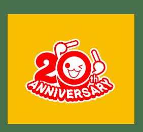 みなさまのおかげで20周年!周年を記念した様々な企画がスタート!太鼓の達人 20周年情報公開のお知らせ