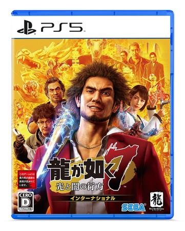 『龍が如く』最新作が最新ハードで登場!PlayStation®5『龍が如く7 光と闇の行方 インターナショナル』本日発売