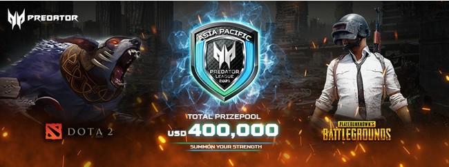 eスポーツトーナメント、Predator League 2020/21 2021年4月開催決定!~プレデターシールドを賭けた熱き戦いを見逃すな!~