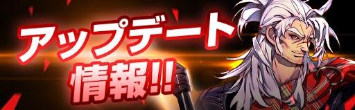 【NEOWIZ プレスリリース】スマートフォン向けタクティクスバトルRPG『キングダムオブヒーローズ』総力結集の限界バトル!探索型コンテンツ「迷宮」出現!