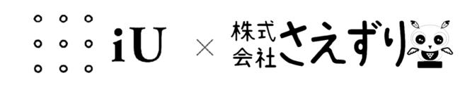 株式会社さえずり、i株式会社より100万円の資金調達を実施