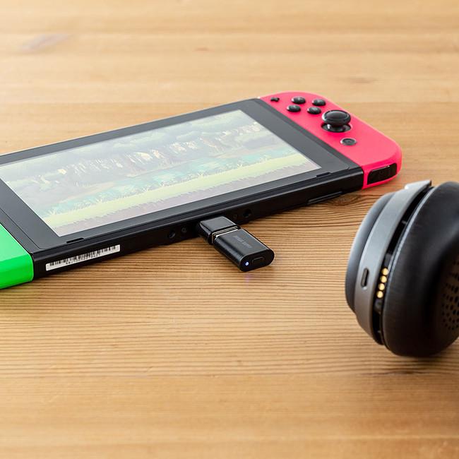 ゲーム機の音声をワイヤレス化!Bluetoothトランスミッターを4月6日発売