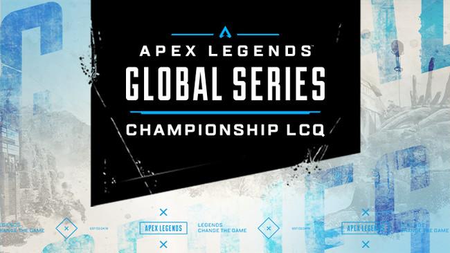 ライブ配信サービス「Mildom」で、4月24日(土)より開催される「Apex Legends Global Series Championship LCQ」の日本語ライブ配信を決定