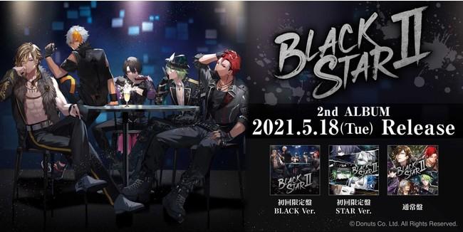 『ブラックスター -Theater Starless-』2nd アルバムもオリコンデイリーアルバム初登場1位!!!