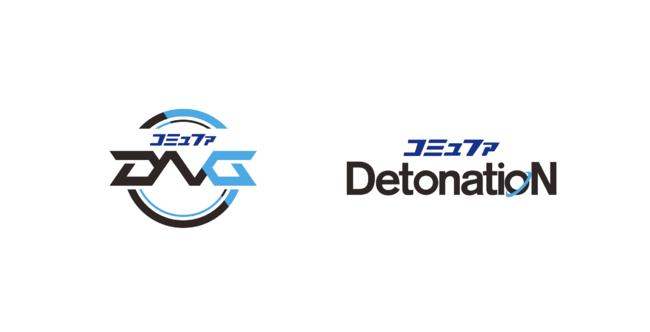 ctcとDetonatioN Gamingが「ストリートファイター」部門におけるスポンサー契約を締結