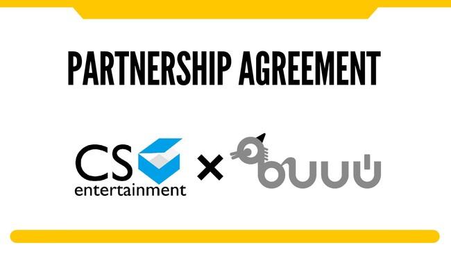ABUUU株式会社と株式会社CS entertainmentが戦略的提携を締結。