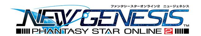 『PSO2 ニュージェネシス』 「カタナ」と「バレットボウ」を操る新クラス、「ブレイバー」登場!