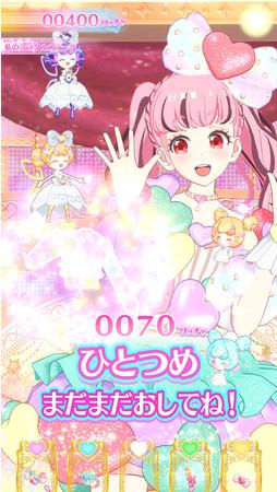 リズムゲーム中の 「フロートタイム」 (ボタン連打で最大3つまでコーデが登場し、追加で100円を入れることで購入可能)