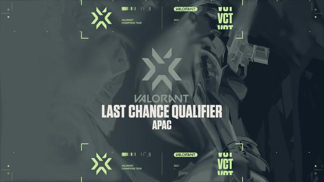 タクティカルFPSゲーム『VALORANT』中国の複数チームの参加見送り、および日本のZETA DIVISIONの出場辞退を受け、『APAC ラストチャンス予選』の各地域からの参加チーム数が変更