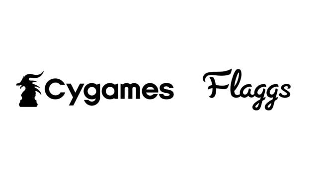 株式会社Cygamesによる第三者割当増資引受(子会社化)に関するお知らせ