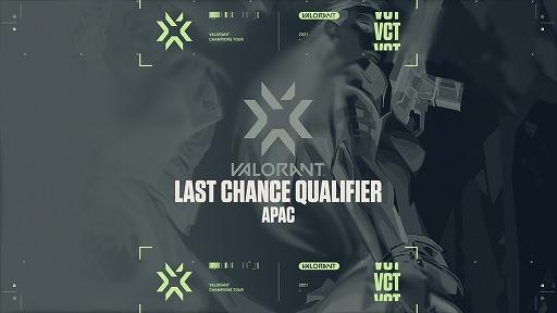 2021 VALORANT Champions Tour APAC-ラストチャンス予選10月11日から10月17日開催!日本からはREJECT、Northeption、FENNELが参戦!