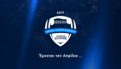 League Of Legends Greek Championship