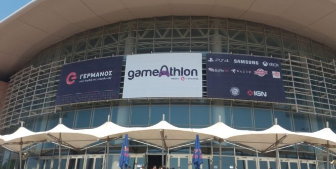 Gameathlon