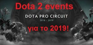 DPC 2019 e-sports events Dota 2