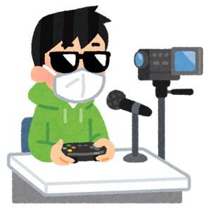なんか恥ずかしい!初めてゲーム実況を録ってみた感想   Game is Best(ゲームイズベスト)   ゲーム・エンタメ情報ブログ