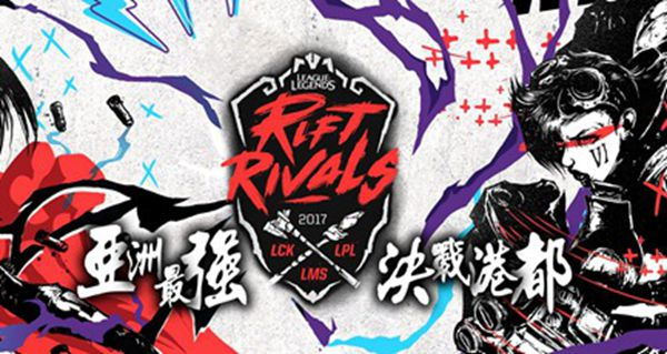 Rift Rivals Red Day 3 Recap