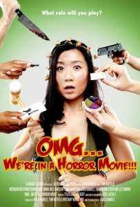 Film Review: OMG… We're in a very funny and original film!