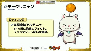 Final Fantasy XIV gets Yo-Kai Watch minions