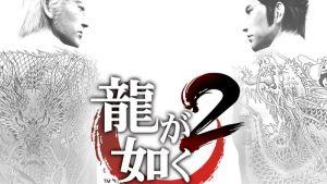 Yakuza team working on Fist of the North Star game, Kiwami 2
