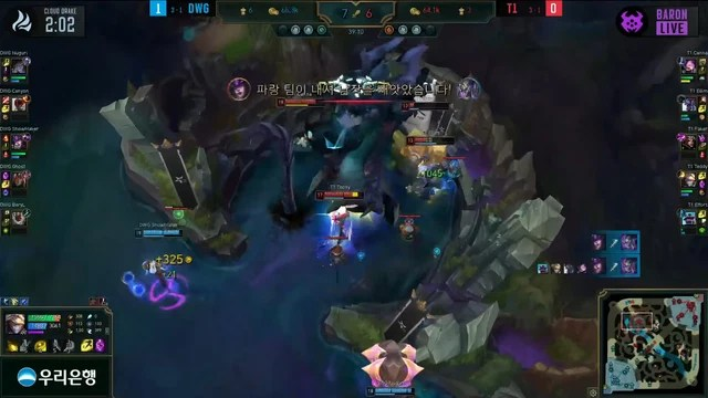 Rookie Ellim lost Baron, Faker faded, T1 lost in the match T1 vs DWG