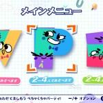 スニッパーズ PARTY編