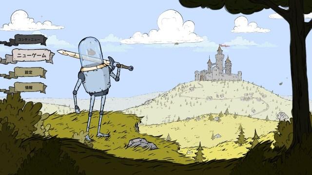 ブリキの騎士