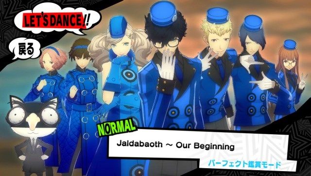 P5D Jaldabaoth