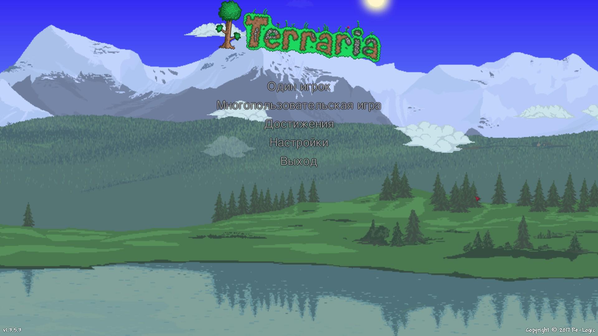 Terraria…